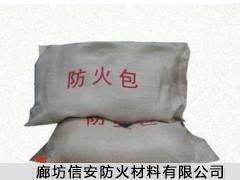 廊坊生产阻火包厂家 沈阳阻火包报价 河南销售阻火包