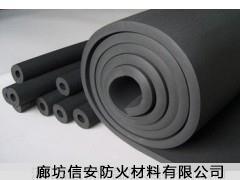 山东橡塑板,橡塑板规格,橡塑板价格,
