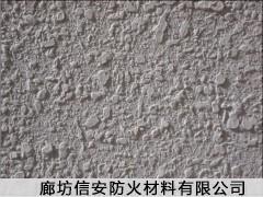 保温砂浆厂家,保温砂浆性能特点,保温砂浆批发价格