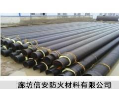 河北直埋式保温管生产厂家,直埋式保温管批发价格销售