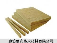 郑州岩棉板厂家直销,开封保温岩棉板价格,防火岩棉板批发