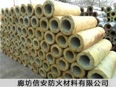 山东岩棉管,青岛岩棉管,进口岩棉管,