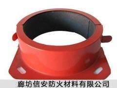 阻火圈厂家 阻火圈材质 阻火圈性能指标  阻火圈规格材料