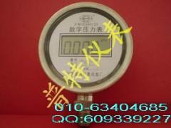 北京數字壓力表 智能數顯壓力表 0.25級精密數字壓力表