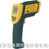 红外线测温仪|红外线温度计