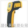 AR852B红外线测温仪|非接触红外测温仪