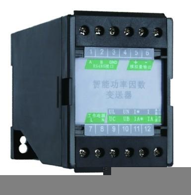 电量变送器,DB-AV DB-AI.