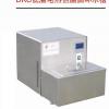 DKC-5A低温电热恒温循环水槽,低温槽,循环水槽