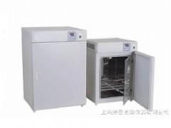 GRP-9270隔水式电热培养箱