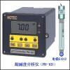 酸碱度&氧化还原电位控制器