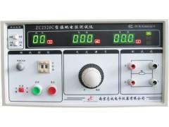 北京ZC2520C型自动恒流接地电阻测试仪