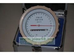 上海亿欧YM3平原型空盒气压表YM3
