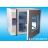 隔水式电热恒温培养箱-带观察窗系列