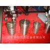 微波消解罐 KH-200ml