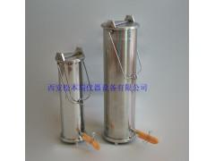 不锈钢采水器/水质取样器/水质采样器