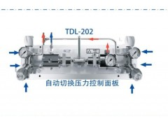 ROTAREX調壓閥,匯流排,供氣自動切換系統