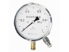 電阻遠傳壓力表/數顯壓力表/隔膜壓力表