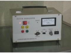 DS-31C型恒流粉尘采样器