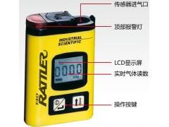 T40一氧化碳检测仪,T40一氧化碳报警仪