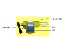 ZDR-20T土壤水分温度记录仪