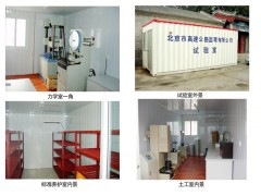混凝土搅拌站试验室仪器 、商砼搅拌站混凝土试验仪器