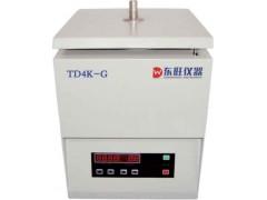 血细胞洗涤离心机TD4K/血库专用离心机TD4K-X