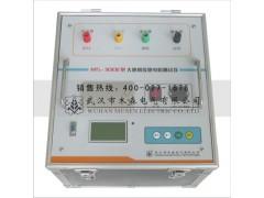 生产销售大地网接地电阻测试仪