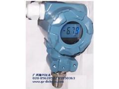 广州压力压力变送器,智能压力变送器
