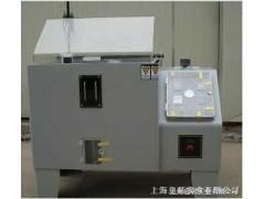 盐雾腐蚀试验箱 盐雾试验箱 可程式盐雾试验箱