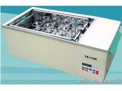 TS-110x50水浴摇床 水浴恒温振荡器