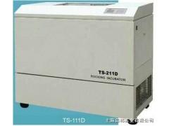 TS-111B标准落地式大容量全温恒温培养振荡器/卧式大容量