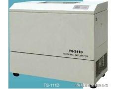 TS-211C标准落地加高式大容量全温恒温培养振荡器