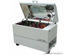 TS-211B标准落地式大容量全温恒温培养振荡器/卧式大容量