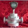 双转子流量计,河南smit厂家直销,介质:高粘度重油