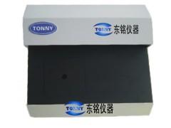 TNG22起毛起球評級箱