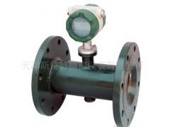 厂家直销智能磁电流量计,防爆型 LUCH,污水流量计