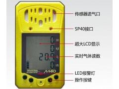 M40复合式气体检测报警器,M40多气体检测仪