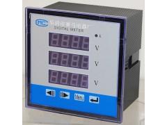紹興三相交流電壓表◆三相交流電壓表價格