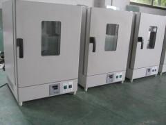 DHG-9140A工业干燥箱,实验用干燥箱,烘箱