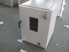 9070A高温干燥箱,电热恒温鼓风干燥箱,立式烘箱