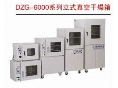 DZG-6210 立式真空干燥箱 液晶屏