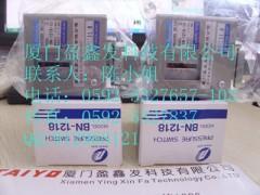 日本精器电磁阀,NISCON, NIHON SEIKI