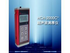 超声波测厚仪,精密测厚仪,高温测厚仪