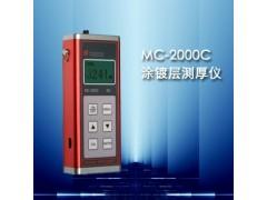 MC-2000C涂鍍層測厚儀