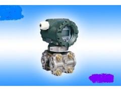STCC系列电容式差压变送器