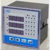 PD194E-2S4多功能电力仪表,数显仪表厂家