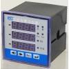 PD194E-AS7多功能数显表,数显仪表厂家
