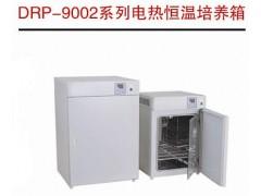 DRP-9162,电热恒温培养箱,上海博讯恒温培养箱