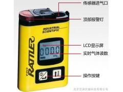 t40一氧化碳检测仪 一氧化碳泄漏检测仪