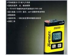 硫化氢泄漏检测仪 硫化氢浓度检测仪